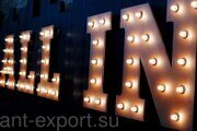 Russian made outdoor advertising  illuminated signs 04