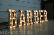 Russian made outdoor advertising  illuminated signs 13
