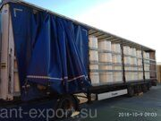 glass fibre tissue shipped by full truck load 02