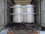 glass fibre tissue shipped by full truck load 01