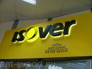 Russian made outdoor advertising  illuminated signs 06